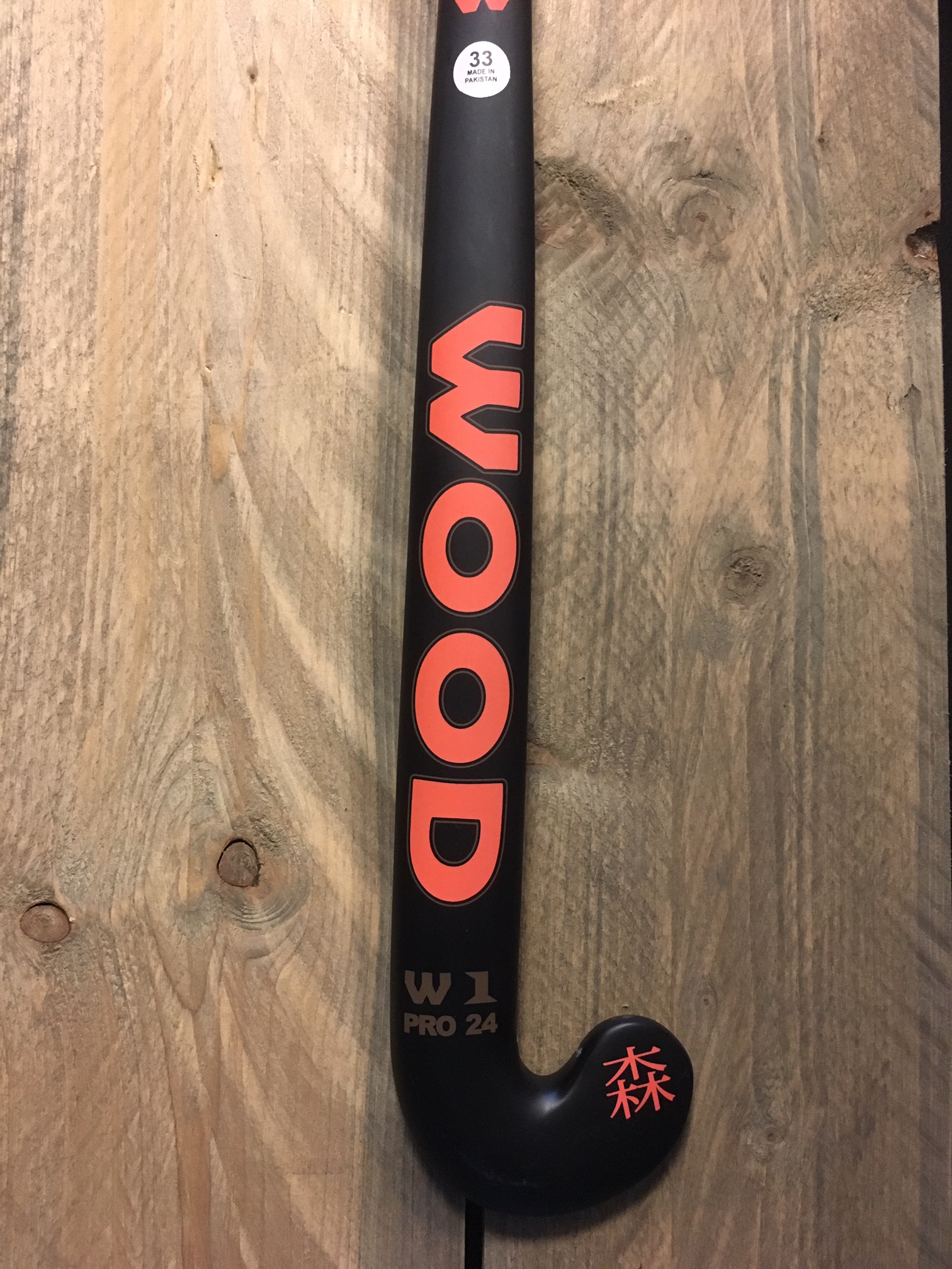 Wood junior hockeystick